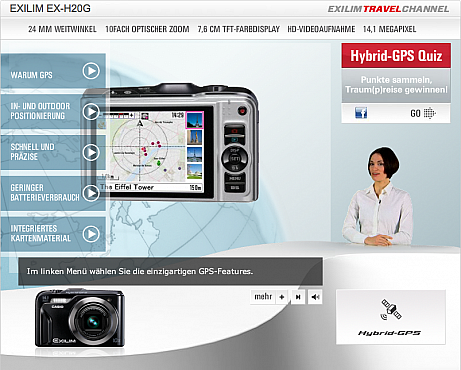 Casio Exilim Microsite Screenshot 1